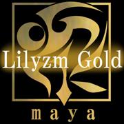 Lilyzm Gold (Single)