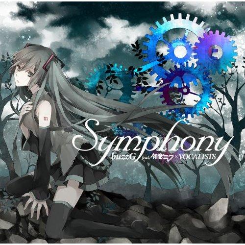 Symphony (album)
