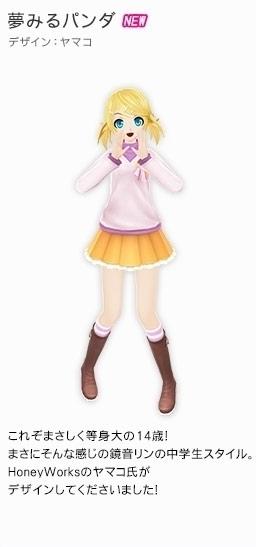 スキキライ (Suki Kirai)