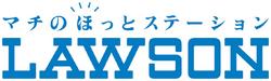 Lawson logo.png