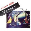Vsinger mousepad