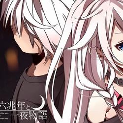 六兆年と一夜物語 (Roku-chou Nen to Ichiya Monogatari)