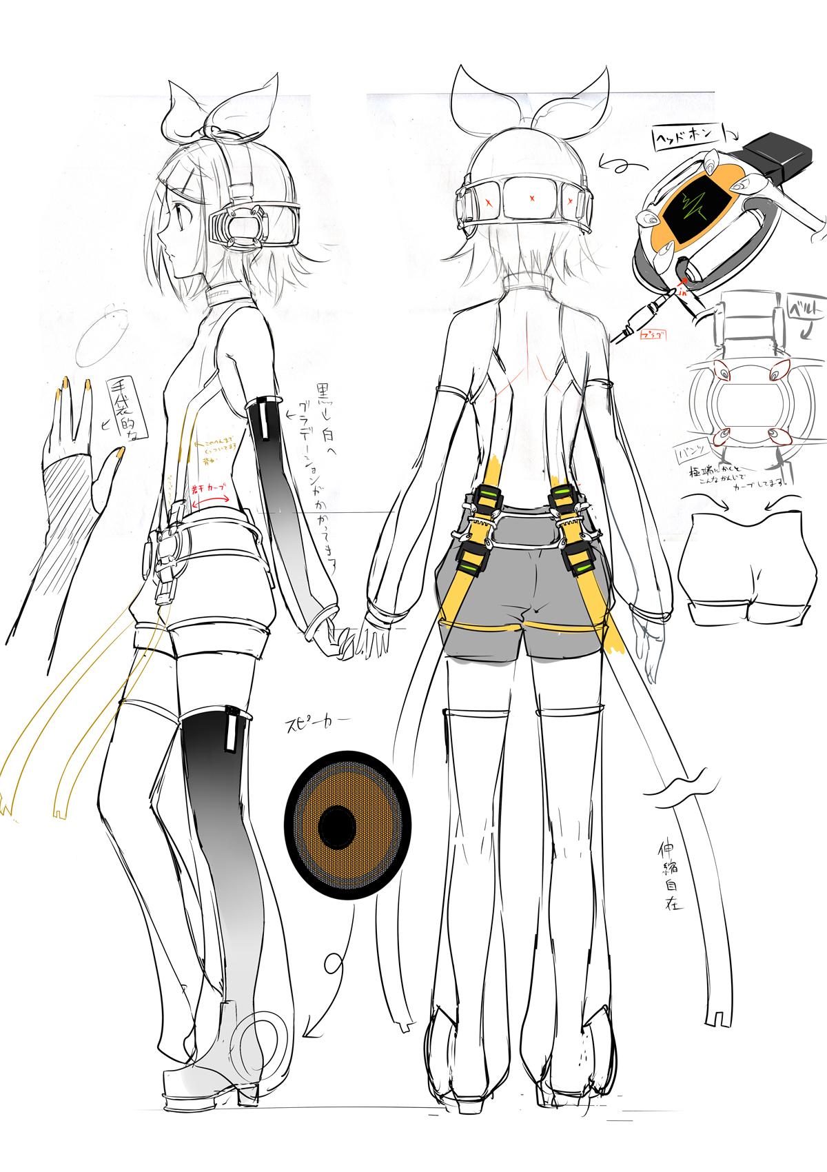 リンリンシグナル (Rin Rin Signal)