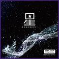 Xing tianyi album 4.jpg