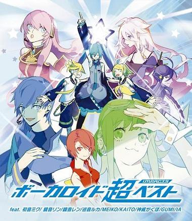 Vocaloid Ultra Best -impacts-