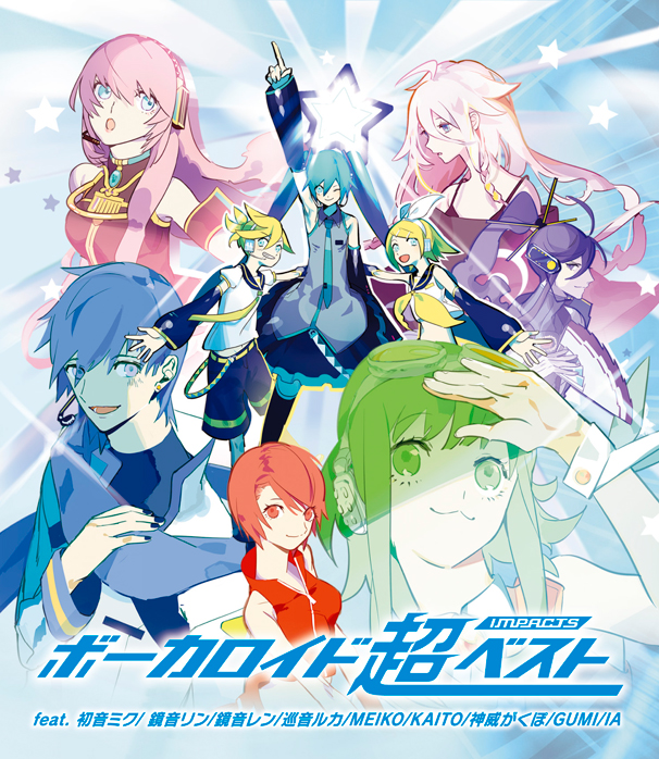 VOCALOID chouBEST -impacts- (VOCALOID 超BEST -impacts-)