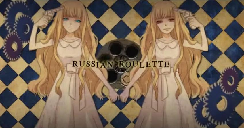 러시안 룰렛 (Russian Roulette)