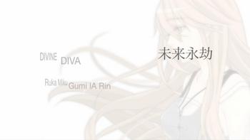"""Image of """"未来永劫 (Mirai Eigou)"""""""
