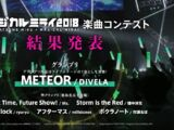Hatsune Miku Magical Mirai 2018 Song Contest