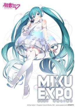 "Image of ""HATSUNE MIKU EXPO 2021 Online"""