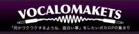 Vocalomakets logo