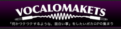 Vocalomakets logo.png