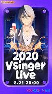 Vsinger live 2020 longya promo