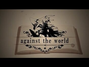 """Image of """"Against the world"""""""