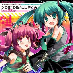 "Image of ""EXIT TUNES PRESENTS THE VERY BEST OF Deadball-P loves Hatsune Miku (デッドボールP loves 初音ミク)"""