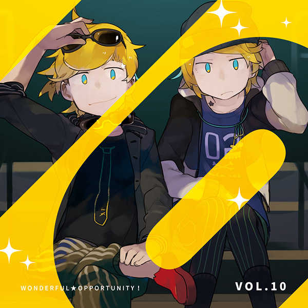 Wonderful★Opportunity! vol.10 (ワン★オポ!vol.10)
