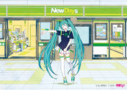 NewDays x Hatsune Miku 2