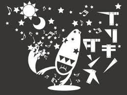 ブリキノダンス (Buriki no Dance)