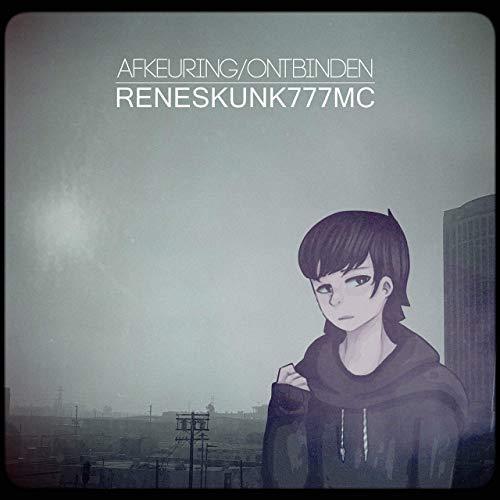 Afkeuring / Ontbinden (single)