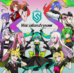 "Image of ""EXIT TUNES PRESENTS Vocalostream feat. 初音ミク"""