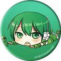 Ryuto Badge