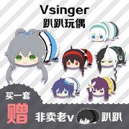 Vsinger 2018 dolls
