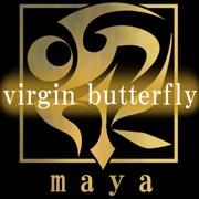 Virgin butterfly (Single)