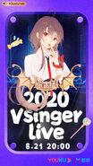 Vsinger live 2020 ling promo