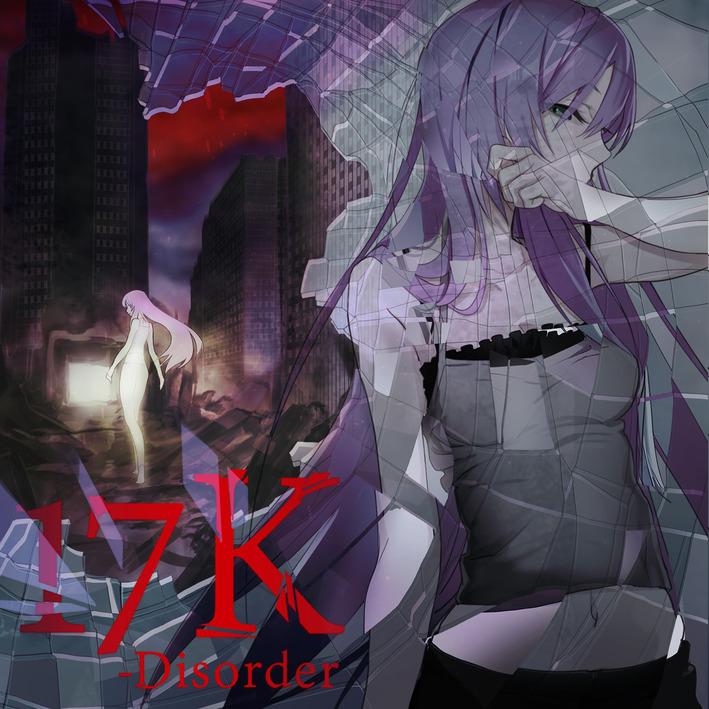 17K -Disorder (single)
