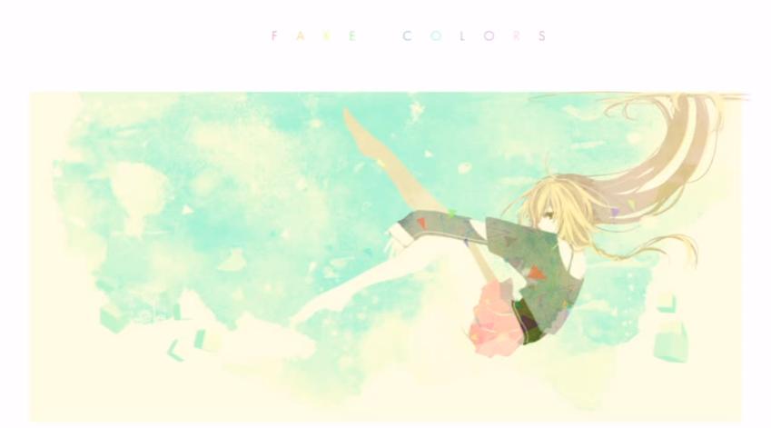 フェイクカラーズ (Fake Colors)