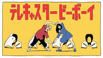 """Image of """"テレキャスタービーボーイ"""""""