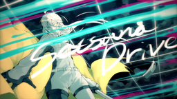 "Image of ""セツナドライブ (Setsuna Drive)"""