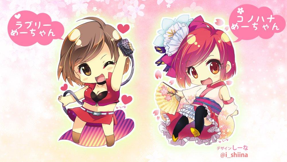 コノハナBeauty (Kono Hana Beauty)