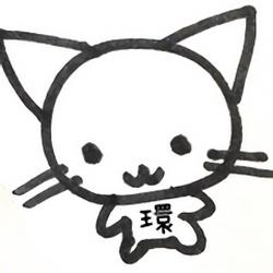 きみを抱きしめるために生まれた (Kimi o Dakishimeru Tame ni Umareta)