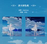 Tianyi 2020 illust pads