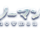 スノーマン (Snowman)
