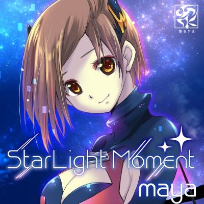 StarLight Moment (single)