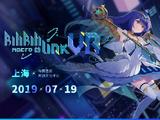 BILIBILI MACRO LINK - VISUAL RELEASE 2019
