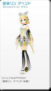 Rin Rin Signal Append Rin