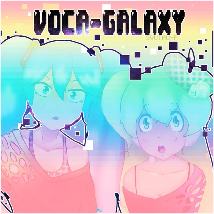 広大な銀河 (Koudai na Ginga)