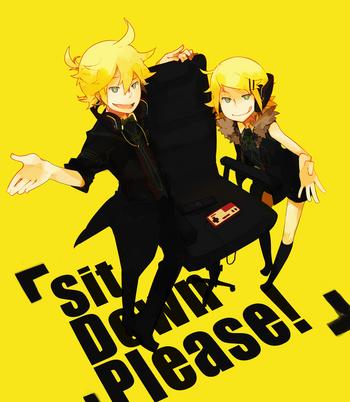 """Image of """"リモコン (Rimokon)"""""""