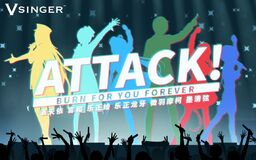 "Image of ""Attack!"""