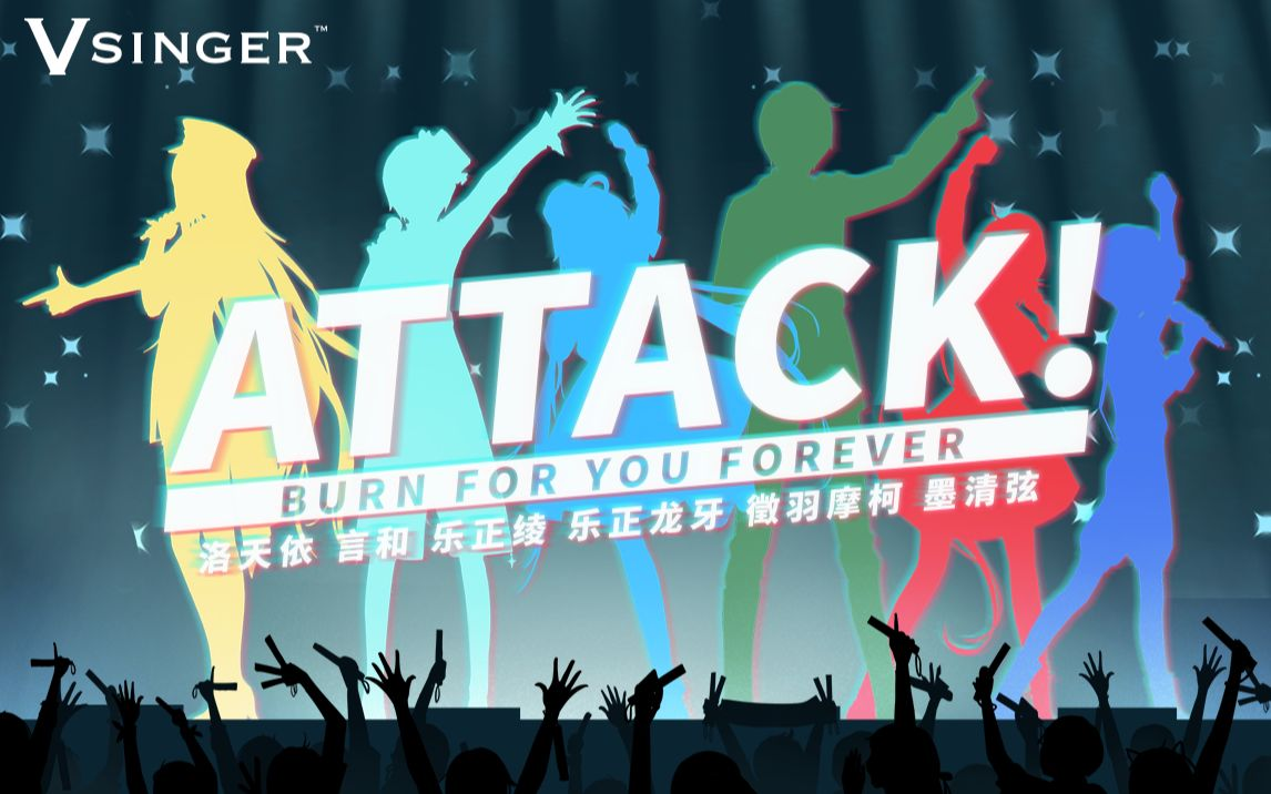 Attack!