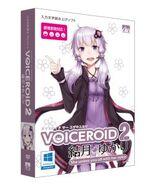 Voiceroid2yukari