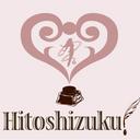 Hitoshizuku-P