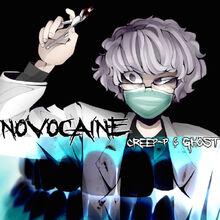 Novocaine album art.jpg