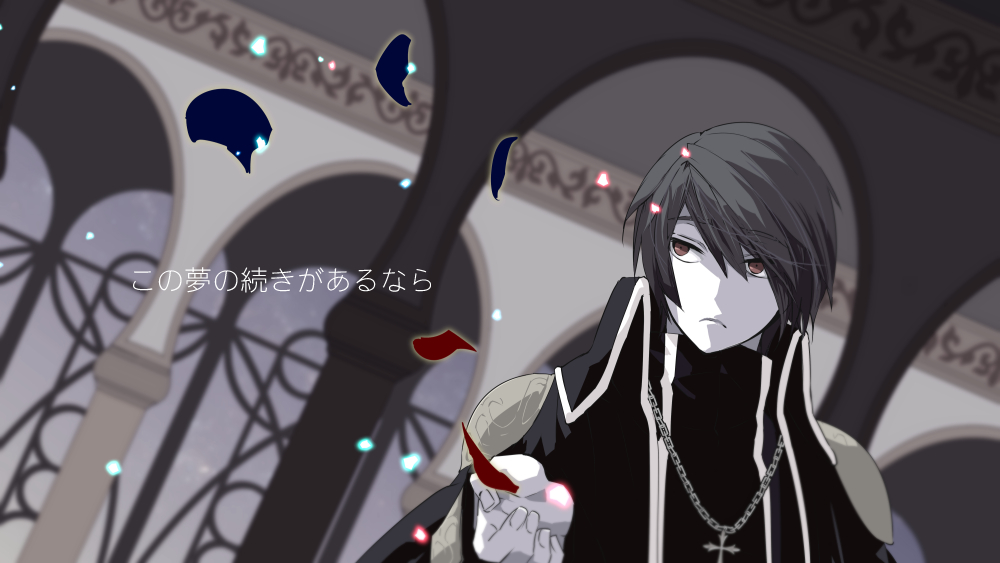 夜の欠片 (Yoru no Kakera)