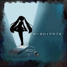 "Image of ""ボーカロイドのうた (Vocaloid no Uta)"""