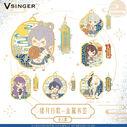 Vsinger bookmarks
