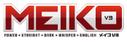 Meikov3 logo lq